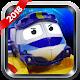 Super Robot of Train Racing Adventure (game)