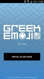 Greek Emoji App- screenshot thumbnail