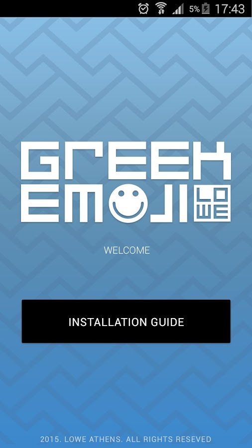 Greek Emoji App- screenshot