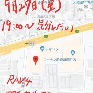 RAV4 2019年式 HYBRID Gのカスタム事例画像 ジャグ男@rav4さんの2019年09月24日22:46の投稿