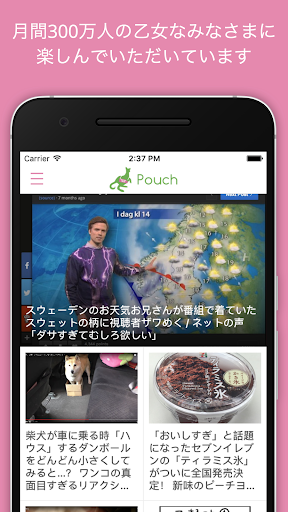 Pouch[ポーチ]