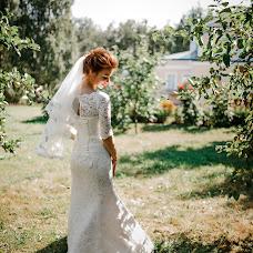 Wedding photographer Angelina Korf (angelinakphoto). Photo of 30.09.2018