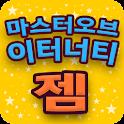 이벤트 젬 받기 - 마스터오브이터너티 용 icon