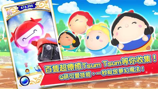 Disney Tsum Tsum Land 1.3.10 screenshots 4