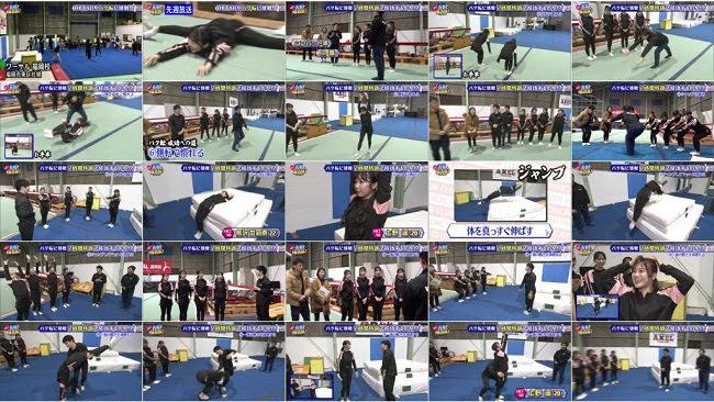 200215 (720p+1080i) HKT青春体育部! ep20