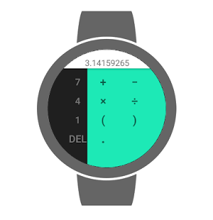Calculator Screenshot 6