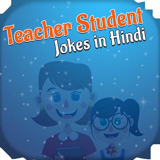 Teacher Student Jokes HINDI