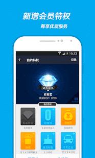 支付宝- screenshot thumbnail