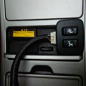 アルファード GGH25W 350G Lパッケージのカスタム事例画像 アル(*´∇`*)bさんの2020年07月05日23:54の投稿