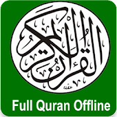 Audio Quran Offline