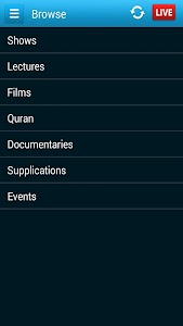 Ahlulbayt TV screenshot 3