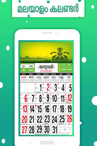 Malayalam Calendar 2022.Download Malayalam Calendar 2020 Free For Android Malayalam Calendar 2020 Apk Download Steprimo Com
