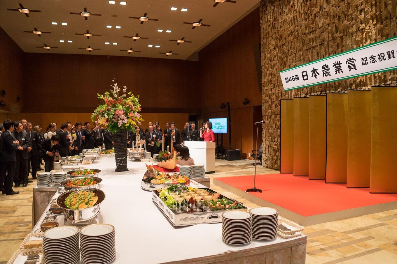 第46回日本農業賞・記念祝賀会