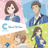Konbini Kareshi OP Single – Stand Up Now