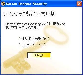 http://lh3.google.co.jp/takeo.bono/Ry1_B6jixAI/AAAAAAAABN8/KigPzWcwmgs/s400/weird_alart.JPG