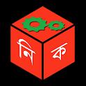 NID Wallet icon