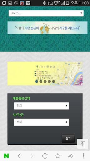 더미분양-미분양아파트 오피스텔 호텔 부동산 분양앱
