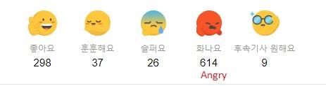 netizens reaction 1