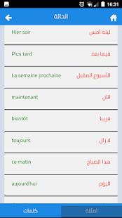 تعلم الفرنسية ببساطة 2018 - náhled
