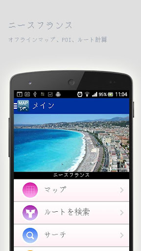 Download Mr Jump (iPhone)