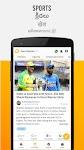 screenshot of Lokal App - Telugu, Tamil & Hindi Local News, Jobs