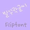 365badwriting Korean Flipfont icon