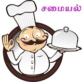Cooking Recipes Tamil