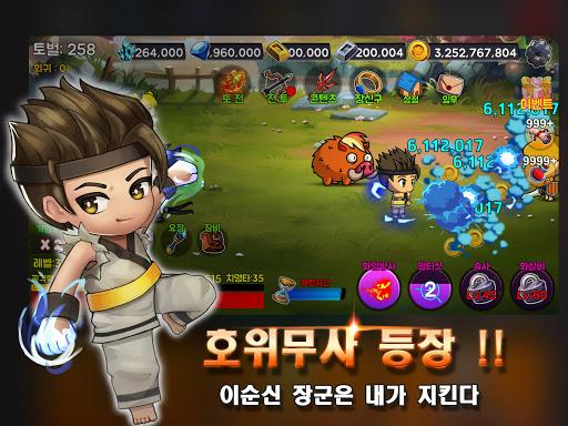uc774uc21cuc2e0 ud0a4uc6b0uae30 21.5 screenshots 2