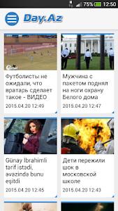 Day.Az screenshot 0