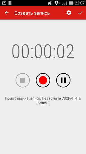 Write Me Sound! Audio recorder|玩音樂App免費|玩APPs