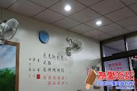 鳳城米糕新址