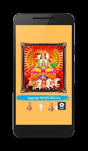surya dev mantra aarti audio - náhled