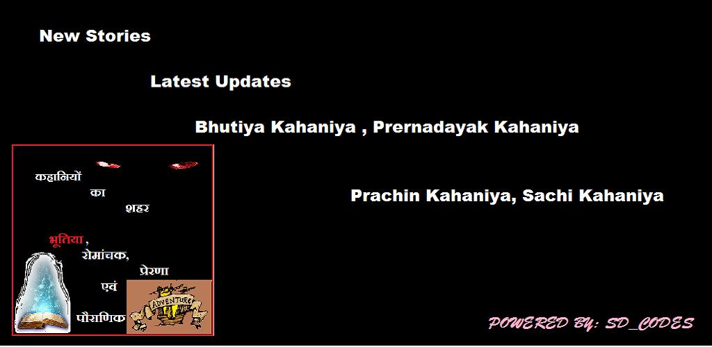 Kahaniya Hindi me 1 0 Apk Download - kahaniyahindime