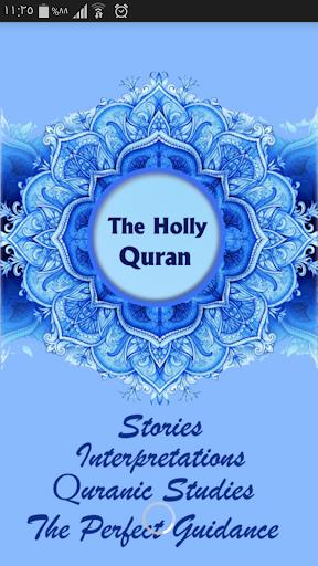 Quranic Publications