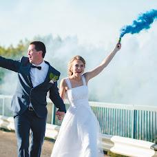 Wedding photographer Aleksey Lyapnev (Lyapnev). Photo of 18.06.2018