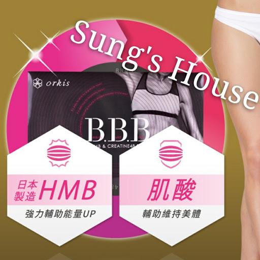 Sung's House