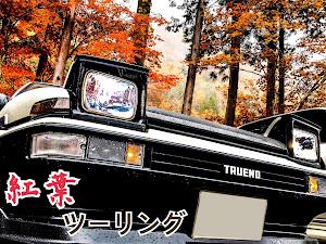 スプリンタートレノ AE86 GT-APEX 昭和62年3月生のカスタム事例画像 拓人さんの2019年10月25日18:50の投稿