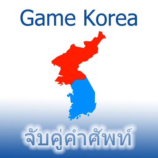 Koreaanse matchmaking site Speed Dating evenementen in Bakersfield ca