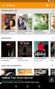 Matrubharti: Books n Stories- screenshot thumbnail