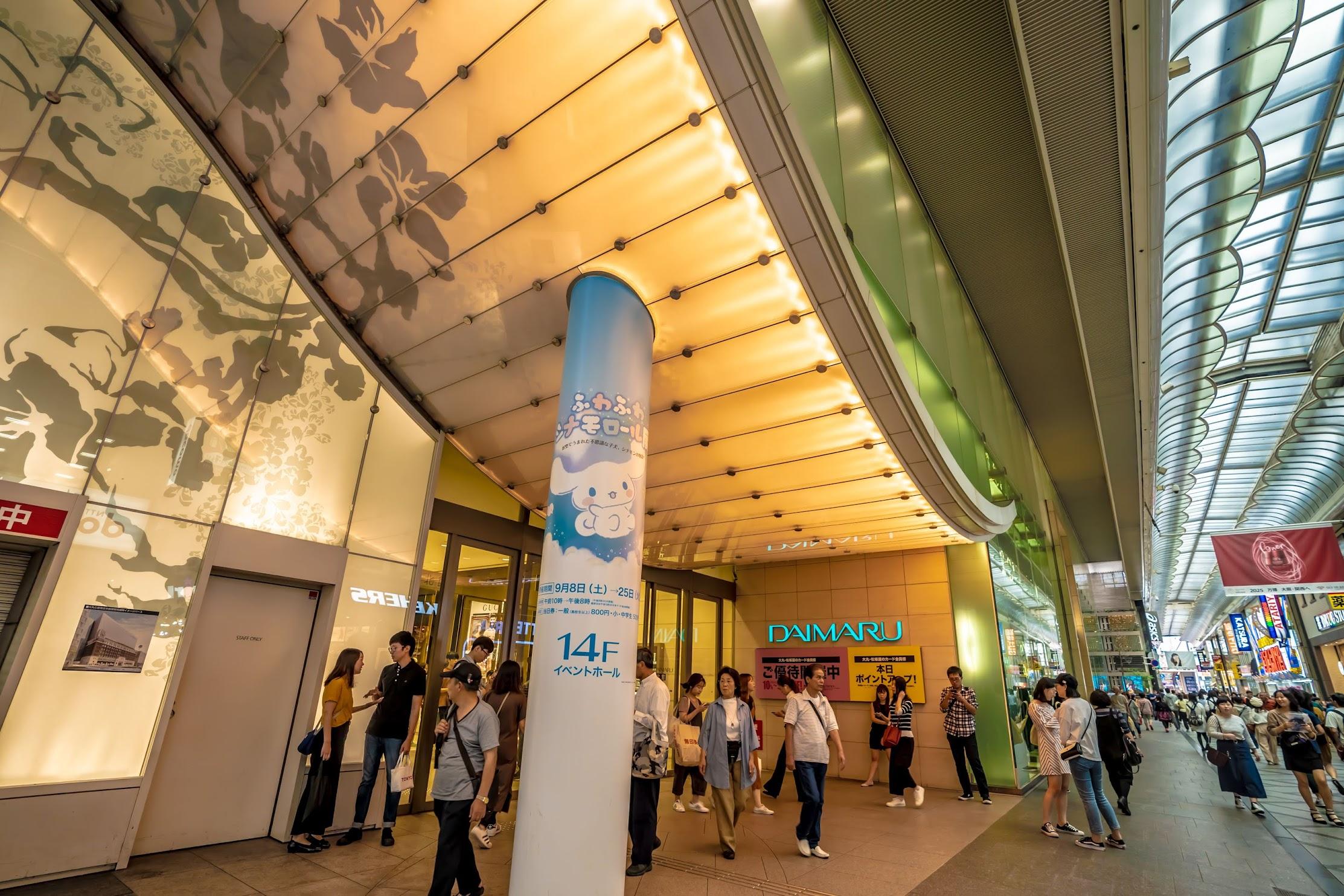 Shinsaibashi Shopping Street3