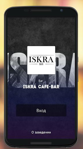 ISKRA Cafe-bar