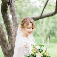 Wedding photographer Sofi Garaeva (sophiegaraeva). Photo of 07.09.2016