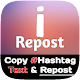 Download COPY HASHTAG FOR INSTAGRAM | i Repost For PC Windows and Mac