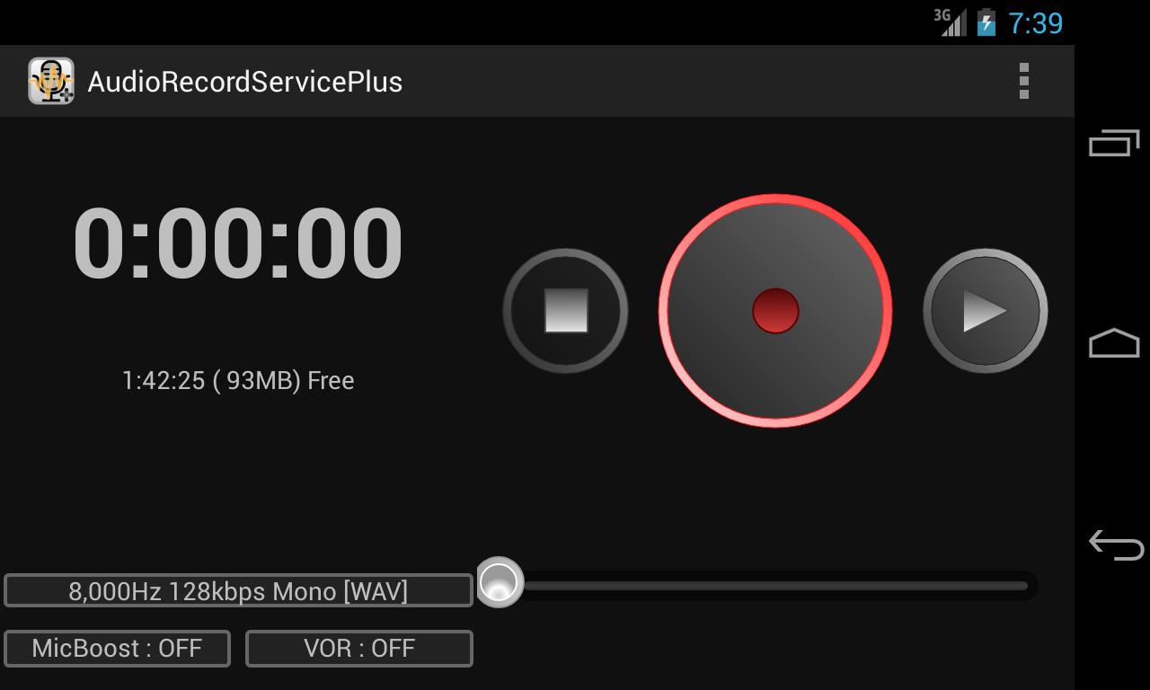 Audio Record Service Plus- screenshot