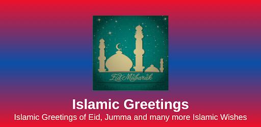 Islamic greetings apps on google play m4hsunfo