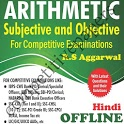 R.S Aggarwal Arithmetic - Hindi OFFLINE icon