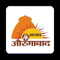 प्रशासन (Prashasan) - Aurangabad Monitor