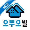 오투오빌 - 신축빌라 분양, 매매, 부동산 앱 icon
