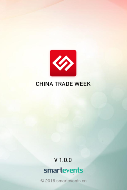 CTWAPP - China Trade Week- screenshot