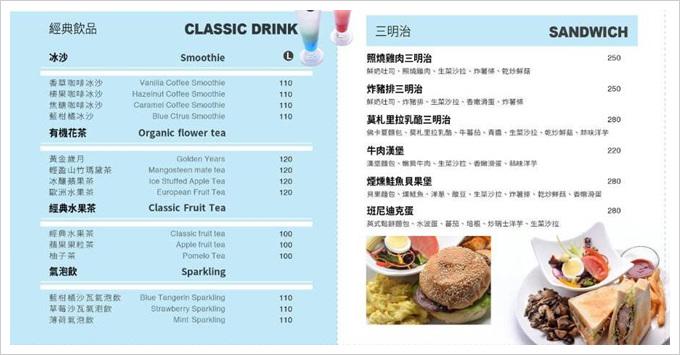 U21coffee菜單